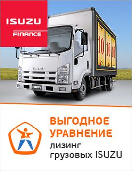 партнёр ISUZU Finance по лизингу – компания Европлан